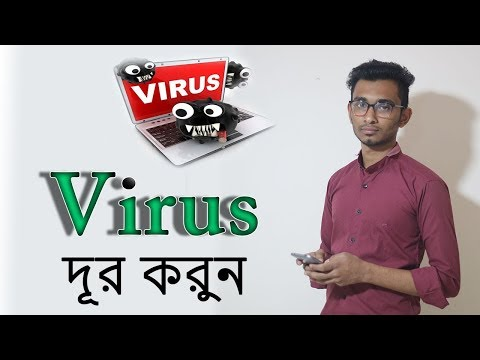 Clean computer virus no software | Remove Computer Virus Without Antivirus Program | bangla tutorial