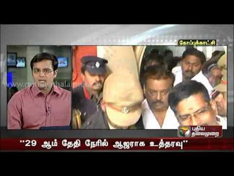 Arrest Warrant Issued Against Vijayakanth In CM Defamation Case