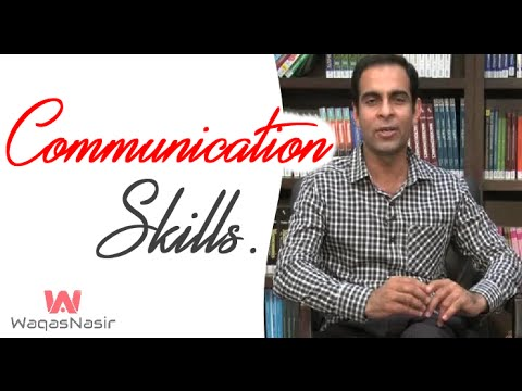 Communication Skills -By Qasim Ali Shah | In Urdu