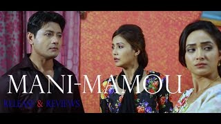 RELEASE & REVIEWS | MANI MAMOU |