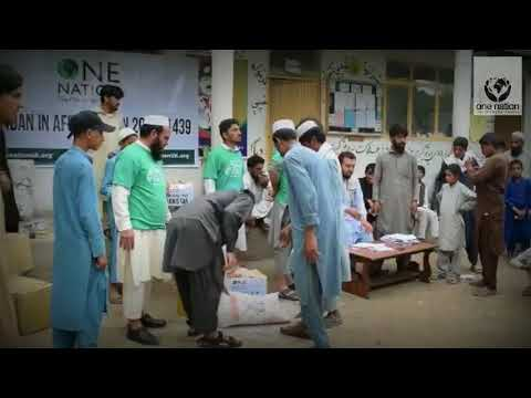 Ramadan Relief In Afghanistan 2018