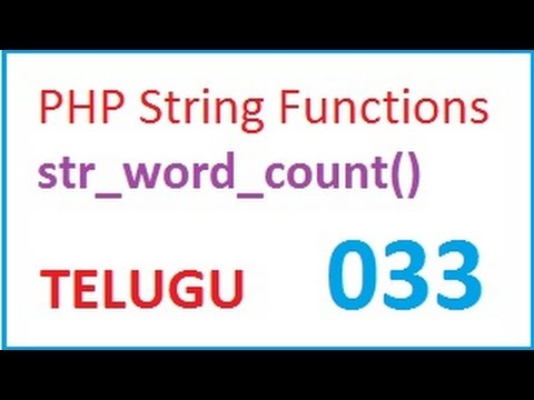 PHP String Functions str_word_count  -- Telugu 33-vlr training