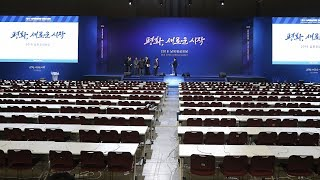 ROK, DPRK decide not to hold additional high-level talks