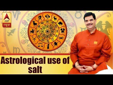 Guruji With Pawan Sinha: How Salt Can Solve All Your Problems? | ABP News
