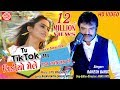 Tu TikTokma Video Mele Jiv Gabhray Chhe Video Rakesh Barot Ram Audio mp3
