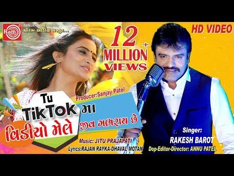 Xxx Mp4 Tu TikTokma Video Mele Jiv Gabhray Chhe Video Rakesh Barot Ram Audio 3gp Sex