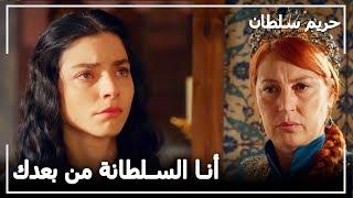 سنيورة سيسيليا أخبرت هرم عن المستقبل!  -  حريم السلطان الحلقة 105