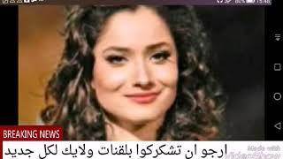 اعلان مسلسل رباط الحب الجزء السابع حصريا