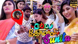 கஞ்ச பையன் Pugazh.. வச்சி செய்த Cooku with Comali Sunita.! | Velavan Stores | T-Nagar | Chennai | HD