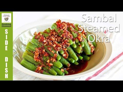 Sambal Steamed Okra | Malaysian Chinese Kitchen