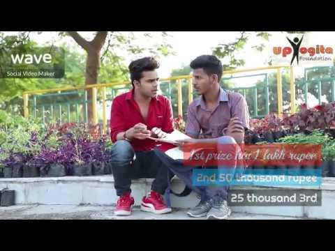 UPYOGITA's SCHOLARSHIP TEST IN BHOPAL FOR MP DOMICILE