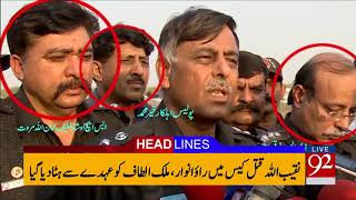 92 News Headlines 09:00 PM - 20 January 2018 - 92NewsHDPlus