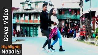 Lyang Lyang Cover Video by Ashish Malla   New Nepali Movie Song Romeo   Contestant No 10