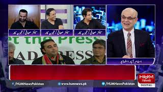 Program Breaking Point with Malick 15 Sep 2019   HUM News