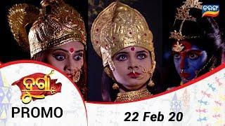 Durga | Last Episode Promo | Odia Serial - TarangTV