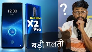 Realme X2 Pro - Great But A Big Mistake by Realme ?
