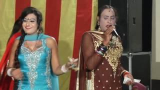 Baba Bhaju Mast Nakla 2016 Part 4