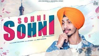 Sohni Sohni | Releasing worldwide 29-04-2019 | Guri Phillauria | Teaser | New Punjabi Song 2019