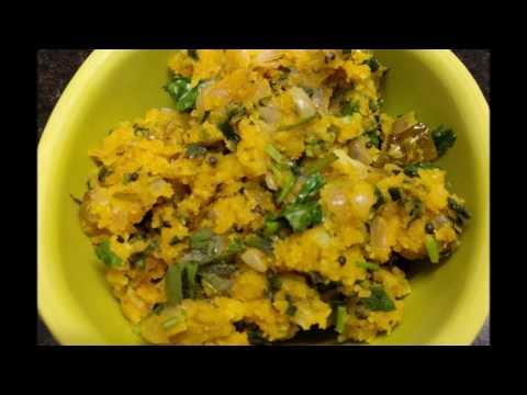झुणका/ पिठलं / Zatpat Zunka/ Quick Zunka Recipe/ Dry Pithal/ Pithla bhakri/ Pithla