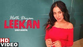 Hath Diyan Leekan (Cover Video) | Sara Gurpal | Parmish Verma | Yash Wadali | Wamiqa Gabbi