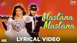 Mastana Mastana Yeh Dil Lyrical - Chhaila | Kumar Sanu, Alka Yagnik | Pradhu Deva, Nagma
