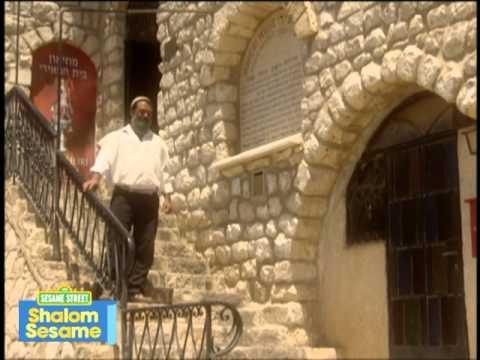 Shalom Sesame: Making a Mezuzah