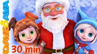 🎅 Christmas Songs | Deck the Halls, Jingle Bells, We Wish You a Merry Christmas | Dave and Ava 🎅