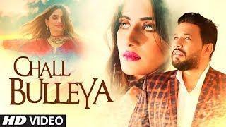 Chall Bulleya New Hindi Song | Tehseen Chauhaan, Sanam Marvi | Latest Video Song 2018