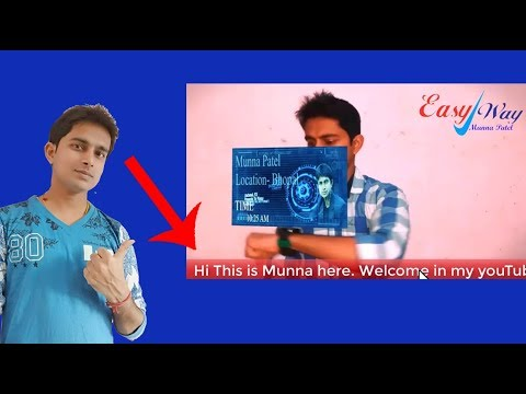 How to make Text scrolling from right to left in Your Video in Hindi
