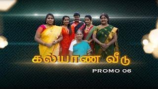 Kalyana veedu|New serial Promo 06|Director Thirumurugan