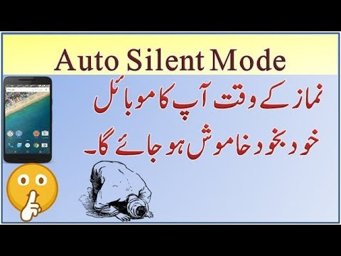How To Put Your Mobile On Auto Silent Mode At Prayer's Time |Urdu/Hindi|