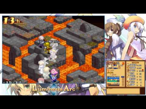 Luminous Arc - Chapter 13: Witch & Rym