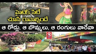 Special Story On Hitech City Beautification Works | GES 2017 | V6 News