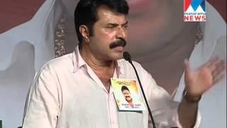 Mammootty remembering Kalabhavan Mani   Manorama News