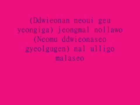 Goodbye Baby - Miss A [ Lyrics ]