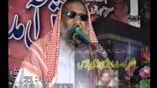 Abdul Waheed Rabani.Mazm(Sadda Peer Mohammad.P.B.U.H)