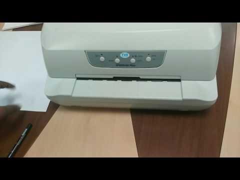 TVS Speed40plus Configuration setup