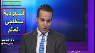 #x202b;عضوان : مثلما فاجأت السعودية أميركا بصفقة رياح الشرق ستفاجئ العالم باستراتيجتها للحصول على النووي#x202c;lrm;