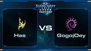 Has Vs Gogojoey | 四強賽 |《星海爭霸ii》2018 Wcs 第一季