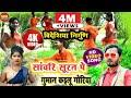 Bidesiya Song Videos Hd Wapmight