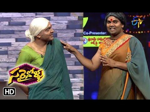 Xxx Mp4 Getup Srinu Ramprasad Performance Sarrainollu ETV Dasara Special Event 18th Oct 2018 3gp Sex