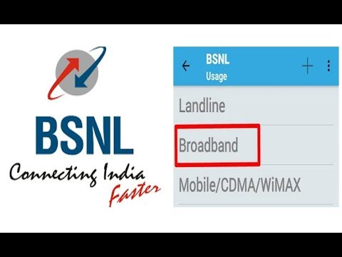 How to Check BSNL Broadband,Landline, & Mobile Usage just in 2 minutes |