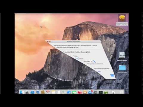 How to Uninstall Microsoft AutoUpdate for Mac?