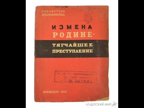 Xxx Mp4 ЦП РФ РУКАМИ Полиции делает Геноцид Граждан СССР ч 1 3gp Sex