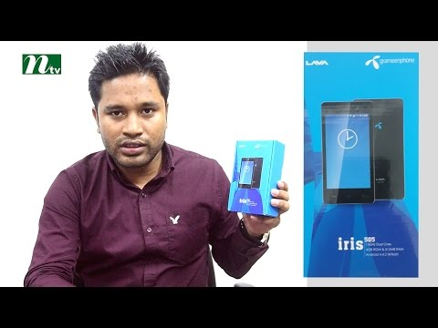 Best Android Phone in Lowest Price in Bangladesh