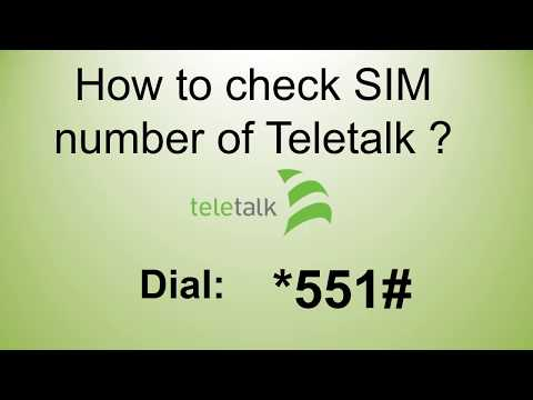 How to Check Teletalk own Number