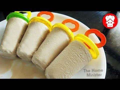 बनाये ये नए तरीके की कुल्फी बिना दूध चीनी और गैस के - Jaggery kulfa-easy Kulfi icecream recipe hindi
