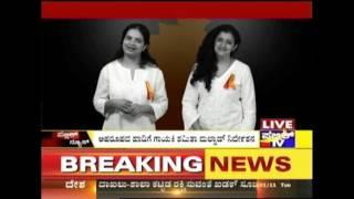 59 Singers Sing State Anthem 'Jai Bharata Jananiya Tanujate'