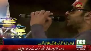 Dam Mast Qalandar - Great performance by @farhadoverload at PSL 2017 closing ceremony