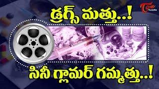 Puri Fans Support The Director In Drugs Case #FilmGossips